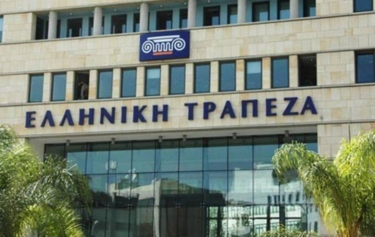 Στην Πειραιώς θα περάσει και η Ελληνική Τράπεζα
