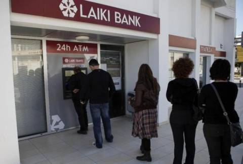 Λαϊκή Τράπεζα: Μείωσε και άλλο το όριο ανάληψης