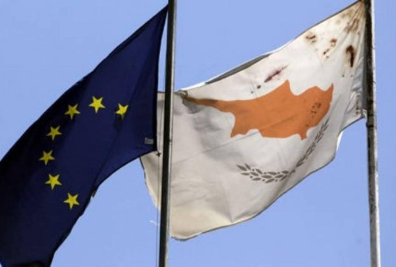Και οι Ολλανδοί θέλουν την Κύπρο εκτός Ευρωζώνης