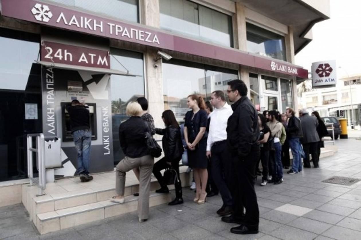 «Ταβάνι» τα 100 ευρώ για τις ημερήσιες αναλήψεις στην Κύπρο