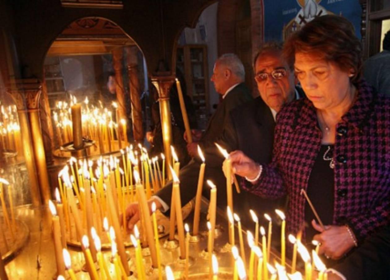 Daily Mail: Mόνο η προσευχή θα  σώσει τους Κύπριους(pics)