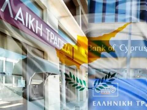 Ο Αναστασιάδης «παγώνει» το deal  κυπριακών τραπεζών - Πειραιώς