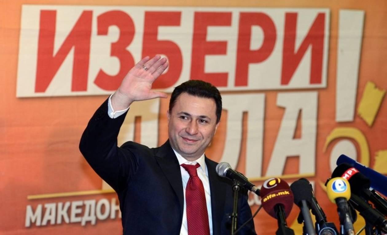 ΠΓΔΜ: Ευρεία νίκη του κόμματος του Γκρούεφσκι στις δημοτικές εκλογές