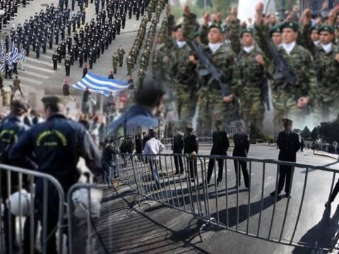 Παρέλαση σε…αστυνομικό κλοιό