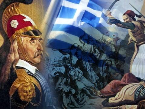 Όταν ο Θεός έβαλε την υπογραφή του για τη λευτεριά της Ελλάδας