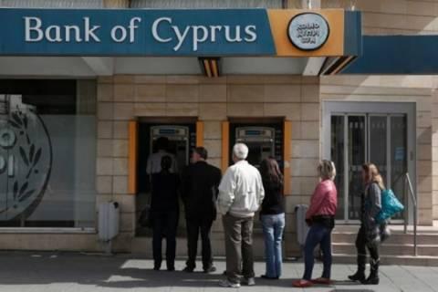 Χαραλάμπους: Πιθανότατα θα ανοίξουν αύριο οι Τράπεζες στην Κύπρο