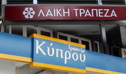 Ανοίγουν αύριο οι κυπριακές τράπεζες εκτός των Κύπρου και Λαϊκή