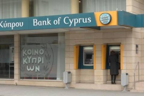Το «κούρεμα» στην Τράπεζα Κύπρου μπορεί να φθάσει περί το 40%