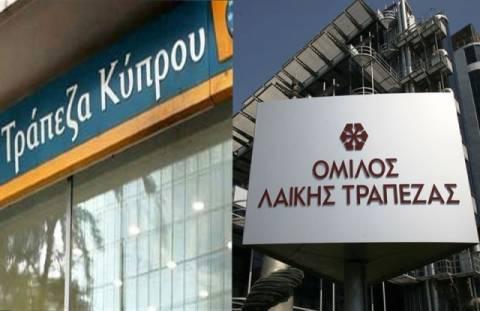 Κλειστές για δύο ακόμα μέρες οι τράπεζες στην Κύπρο