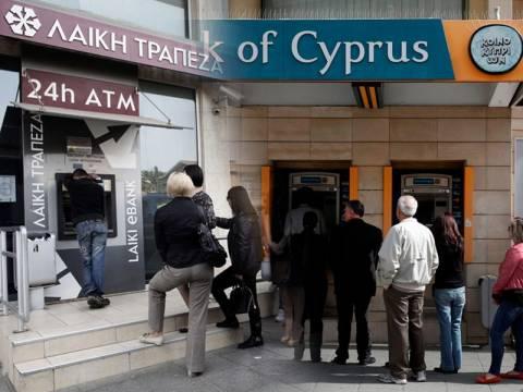 Στέγνωσε από ρευστό η Κύπρος – Κλειστές και σήμερα οι τράπεζες