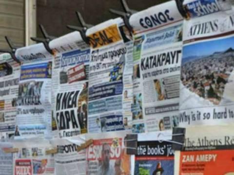 Οι αποφάσεις για την Κύπρο στα σημερινά πρωτοσέλιδα