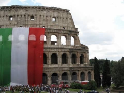 Ξέρετε τι σημαίνει η λέξη Ιταλία;