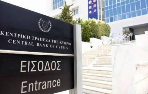 Κύπρος:Διευκρινίσεις της Κεντ. Τράπεζας για αποφάσεις του Eurogroup