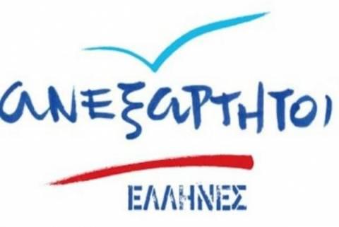 Αν.Ελ.:Να προσέχει το ΠΑΣΟΚ-Ξεκινά η έρευνα για το PSI στην Κύπρο
