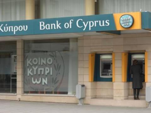 Ουρές στις κυπριακές τράπεζες στην Ελλάδα