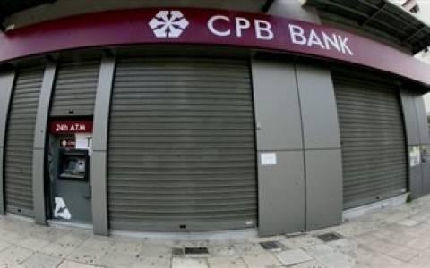 Δήλωση-ΣΟΚ των μελών του ΔΣ της Λαϊκής Τράπεζας