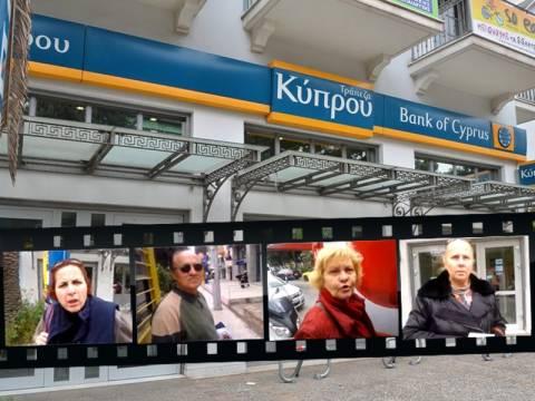 Ουρές στις κυπριακές τράπεζες