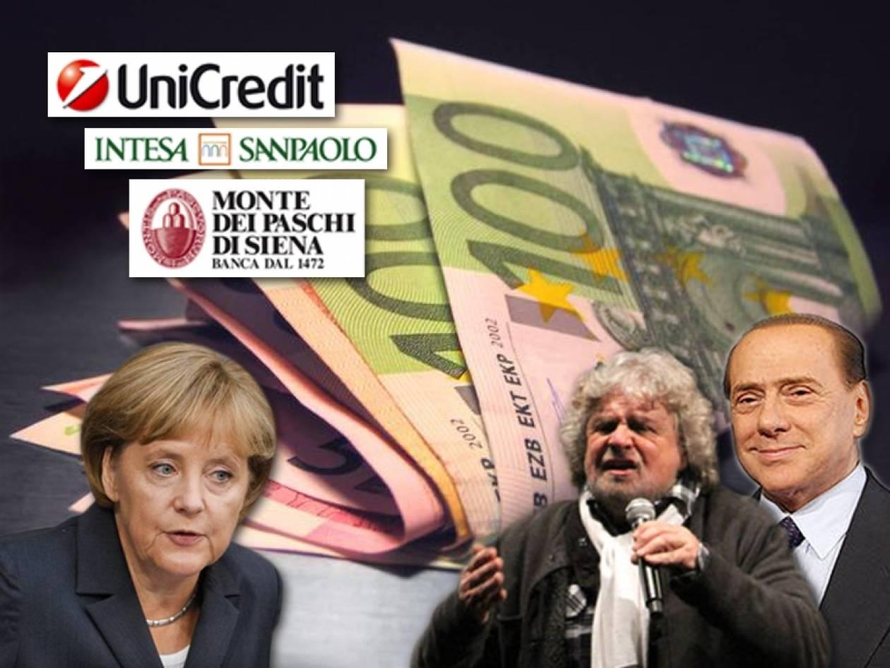 Το Βερολίνο επιτίθεται στις ιταλικές τράπεζες