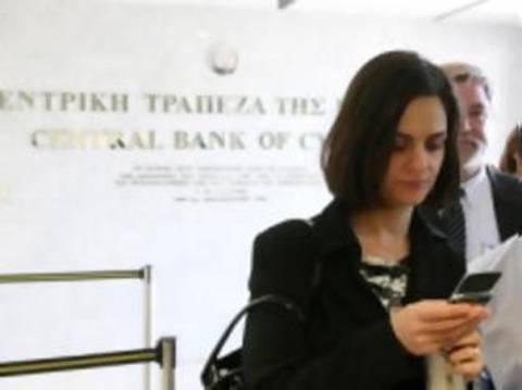 Κύπρος:Η τρόικα έπαυσε τα Δ.Σ. των Τραπεζών Κύπρου και Λαϊκής