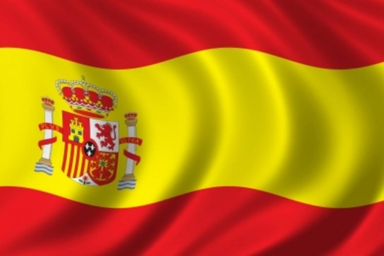 Μεγαλύτερο τελικά το έλλειμμα της Ισπανίας