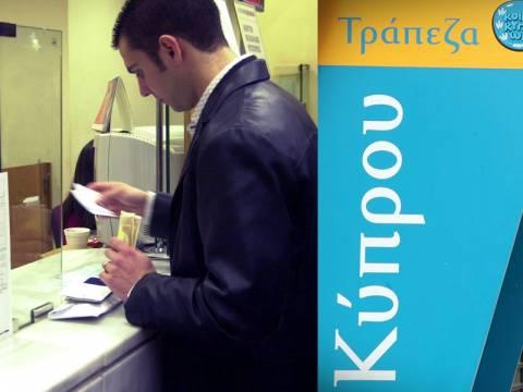 Ανοίγουν με περιορισμούς στις συναλλαγές οι κυπριακές τράπεζες