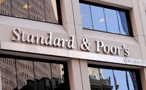 Η Standard & Poor's αναβάθμισε την Τουρκία