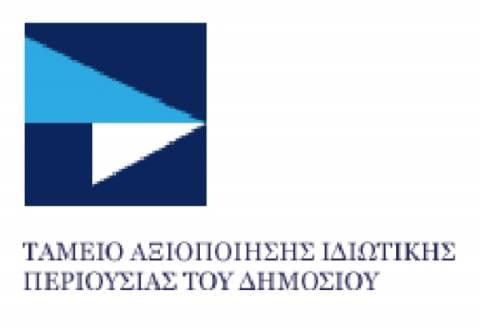 Έγκριση στην παραχώρηση δικαιωμάτων για περιφ. αεροδρόμια και λιμένες