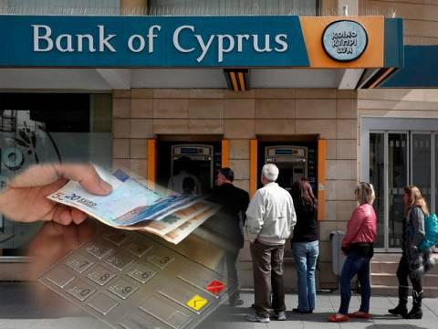 Άνοιξαν οι τράπεζες στην Κύπρο – «Ασφυκτικοί» περιορισμοί