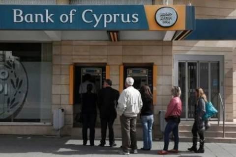 Στο 34% το προκαταρκτικό κούρεμα στην Τράπεζα Κύπρου