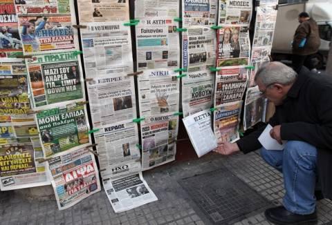 Η Κύπρος στα πρωτοσέλιδα των εφημερίδων
