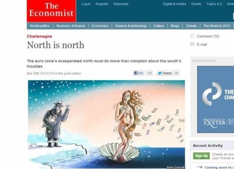 Economist: Γιατί διαφέρει η Κύπρος από τη Φινλανδία