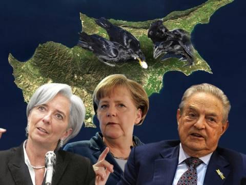 Τριμερής κερδοσκόπων πάνω από την Κύπρο