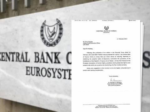 Αποκάλυψη-βόμβα: Οι τράπεζες στην Κύπρο ήξεραν για το «κούρεμα»!