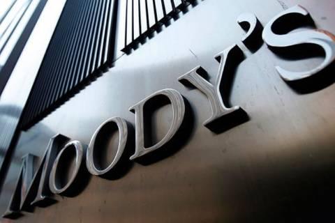 Moodys: Μεγάλος κίνδυνος Cy - Exit