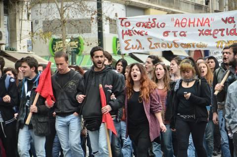 Σε εξέλιξη συλλαλητήρια στο κέντρο - Κλειστή η Πανεπιστημίου (φωτο)