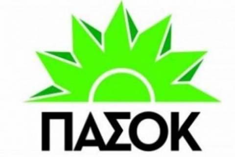 ΠΑΣΟΚ:Η Τουρκία χρησιμοποιεί την κρίση για διχοτόμηση της Κύπρου