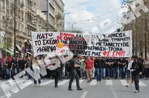 Ολοκληρώθηκε το συλλαλητήριο των φοιτητών στο Κέντρο