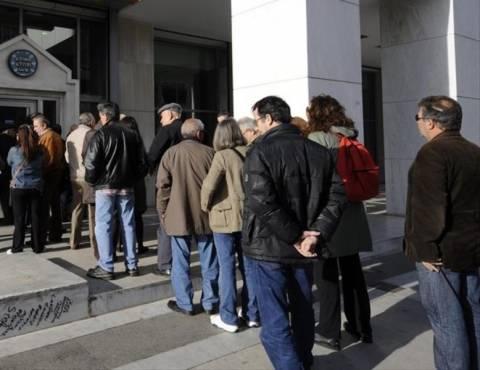 BBC: Η κατάσταση με τις τράπεζες στη Κύπρο θα κρατήσει έναν μήνα!