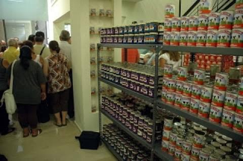 Ανοίγουν καθημερινά Κοινωνικά Παντοπωλεία στην Κύπρο