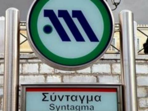 ΤΩΡΑ: Ανοιχτός ο σταθμός του Μετρό στο Σύνταγμα
