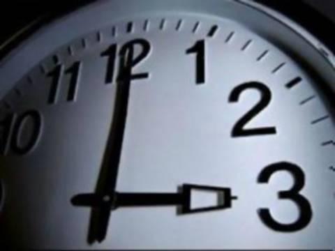 Αλλαγή ώρας 2013: Άυριο αλλάζει η ώρα σε θερινή