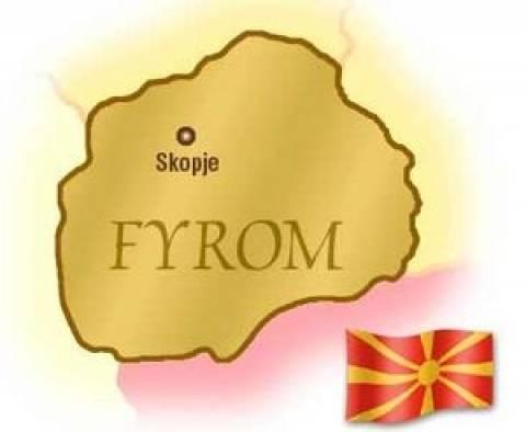 Σκόπια: Ο μέσος μηνιαίος μισθός