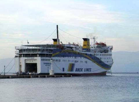 Αδυναμία προσέγγισης του πλοίου «Πρέβελης» στην Κάσο