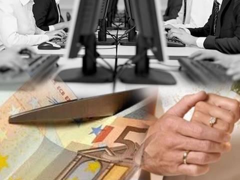 Νέα μείωση μισθού για χιλιάδες εργαζόμενους