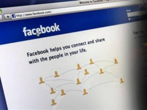 Γιατί οι γυναίκες του Facebook ετοιμάζονται για ταξίδια στο εξωτερικό;