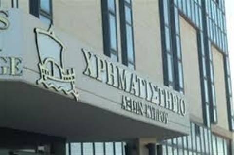 Κύπρος: Μπορεί να ξεκινήσουν αύριο οι συναλλαγές στο ΧΑΚ