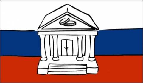 Τα κεφάλαια είναι προτιμότερο να αποταμιεύονται σε ρωσικές τράπεζες