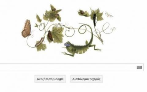 Μαρία Σιμπίλα Μέριαν: Το doodle που της αφιερώνει η Google