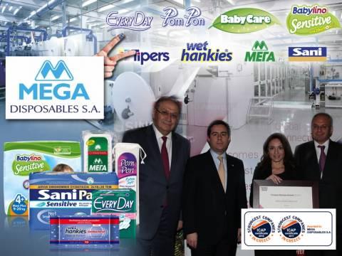 ΜΕΓΑ: Καθημερινή υγιεινή, με ελληνική φροντίδα