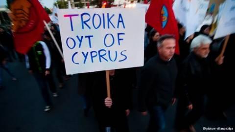 WSJ: Η τρόικα ελάφρυνε τους όρους σχεδίου διάσωσης της Κύπρου